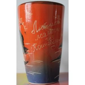 Чашка сувенирная. Коктебель
