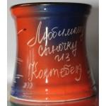 Чашка сувенирная. Крым, Коктебель, Золотые ворота